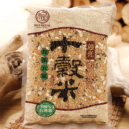米屋 營養師推薦食用 嚴選越光十穀米6包