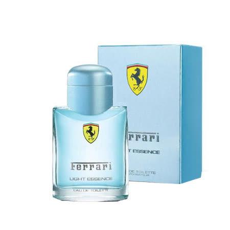 Ferrari 法拉利-氫元素 75ml