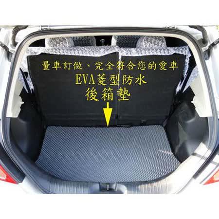 汽车(专款专用)eva后行李箱垫