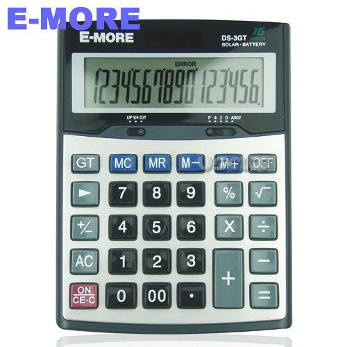 【E-MORE】16位國家考試專用計算機 DS-3GT