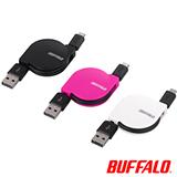 Buffalo  強化型線材 micro USB專用伸縮傳輸線
