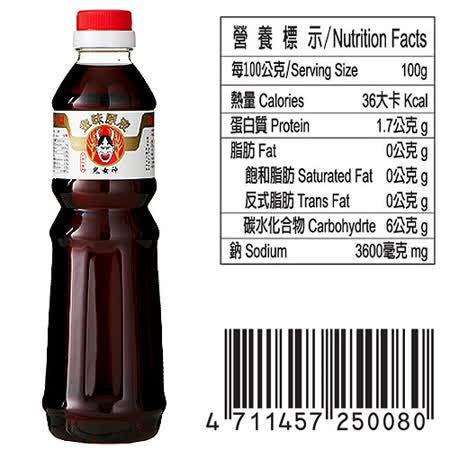 【鬼女神】金味原液500ml (瓶)