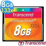 創見 Transcend 8GB 133X CF記憶卡
