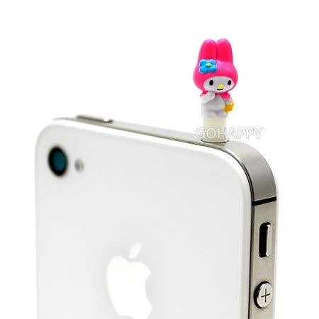 日本進口SANRIO【My Melody採蜂蜜】iphone音源孔防塵塞