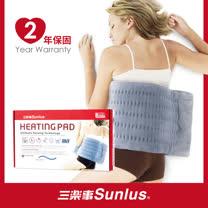 Sunlus三樂事暖暖熱敷柔毛墊(大)MHP811 (醫療級)