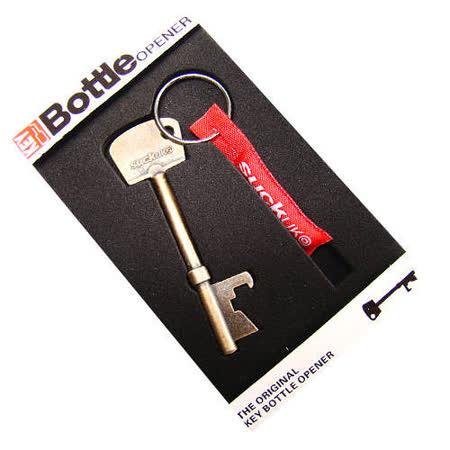 鑰匙造型開瓶器
