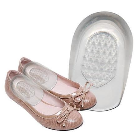 鞋材 後腳平底增高半墊 增高 減壓 舒適鞋墊 【S14】