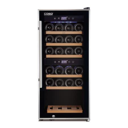 德國 CASO 雙溫控 24瓶裝紅酒櫃(葡萄酒櫃、冷藏櫃、冰櫃) 型號:SW-24