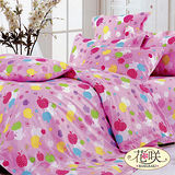 【Hanasaki-蘋果甜心】雙人四件式精梳棉被套床包組
