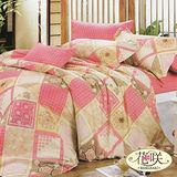 【Hanasaki-東方美藝】加大四件式精梳棉被套床包組
