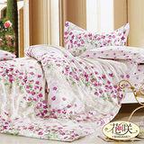 【Hanasaki-夏日花語】雙人四件式精梳棉兩用被床包組