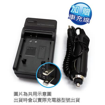 Nikon ENEL20 / EN-EL20 數位相機充電器加贈車充線