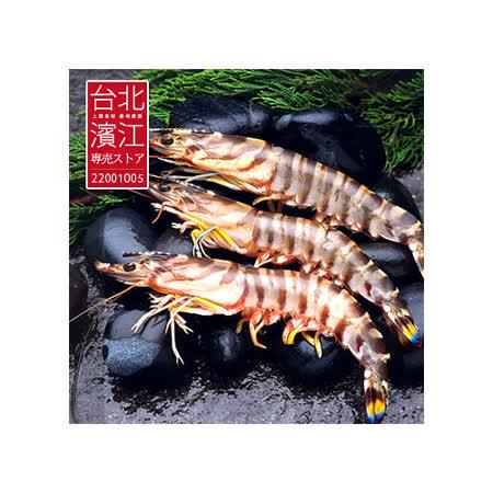 《台北濱江》大蝦皇(6隻/盒/400g)