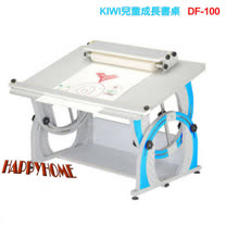 HAPPYHOME~可調整升降兒童成長書桌DF-100