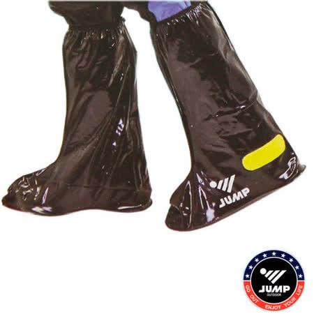【JUMP】PVC雨鞋套