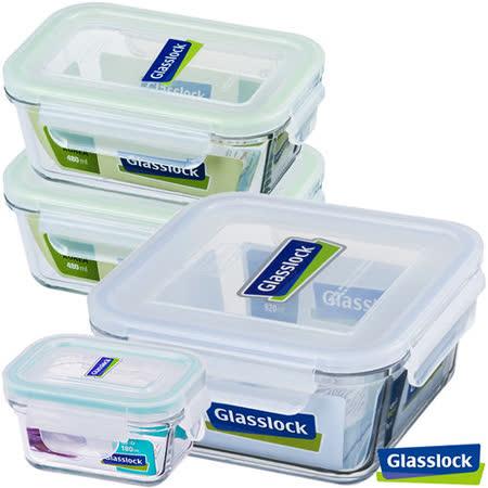 Glasslock強化玻璃微波保鮮盒 - 精巧實用3+1件組