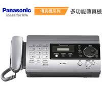 國際牌Panasonic KX-FT516TW(銀色) 感熱紙傳真機★自動裁紙★松下原廠公司貨★