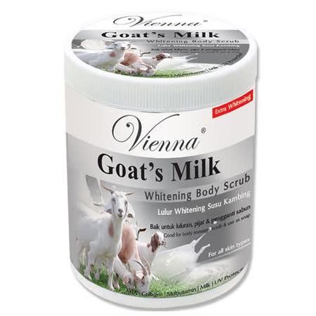 Vienna山羊奶去角質磨砂霜1kg