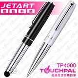 【新風尚潮流】JetArt捷藝 Touchpal 超感度 書寫、觸控兩用 超感度雷射書寫觸控筆 TP4000