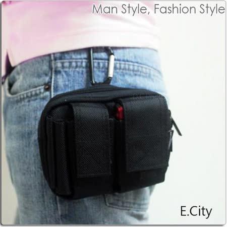 《E.City》多功能時尚休閒黑色萬用掛包
