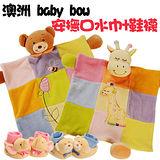 澳洲baby bow 新生兒鞋襪+安撫口水巾