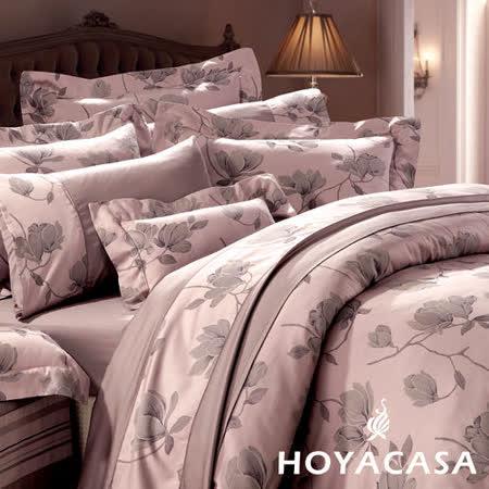 《HOYACASA 維也納風情-公爵紫》加大六件式色織緹花長絨天絲被套床包組