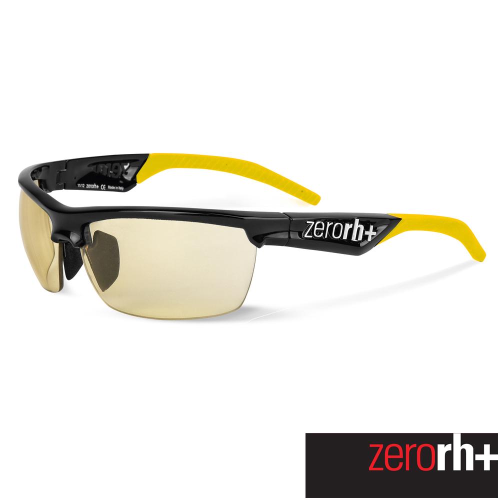 ZERORH 安全防爆變色太陽眼鏡環法車隊版 RADIUS RH731 06