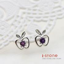 石頭記 南方佳麗蘋果紫水晶耳環
