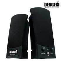 DENGEKI 電擊多媒體 USB喇叭 (SK-668BK)