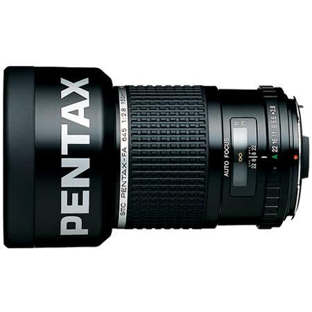 PENTAX SMC FA 645 150mm F2.8 IF (公司貨)