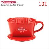 Tiamo 101 陶瓷咖啡濾杯 (紅色) 1-2杯份 (HG5490)