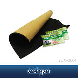 archgon亞齊慷 SCK-3001 奈米科技隱形保護貼