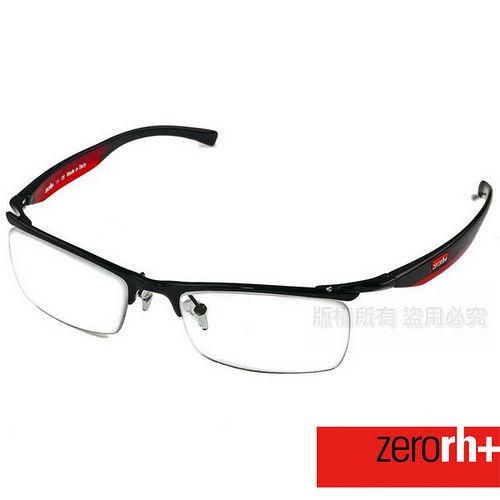ZERORH 一字美學光學無框眼鏡~ 雙色鏡腳~ ITER RH088 02
