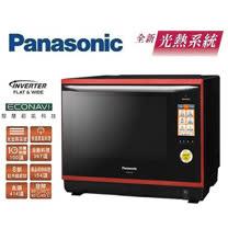 ★贈好禮★『Panasonic』☆國際牌 32公升蒸氣烘烤微波爐 NN-BS1000