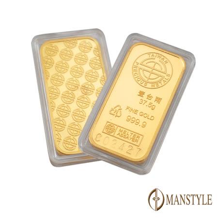 Manstyle 一兩黃金條塊