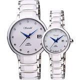 Standel 詩丹麗真鑽時尚陶瓷對錶-白 3S2632SSD+3S2622SSD