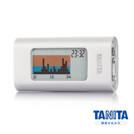 日本TANITA三軸感應活動量計AM121E-銀色