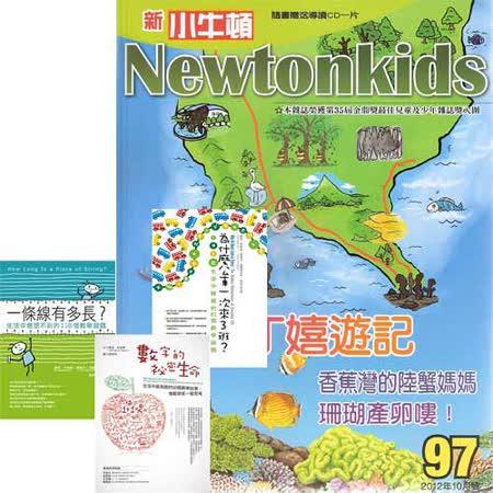 新小牛頓(1年12期)+ 科普漫遊第一輯(3書)