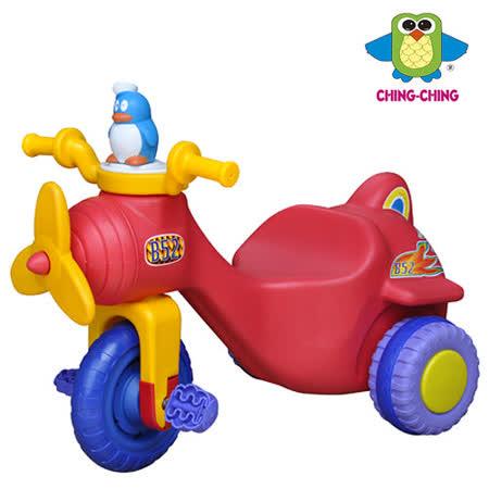 《親親Ching Ching》螺旋飛機三輪車