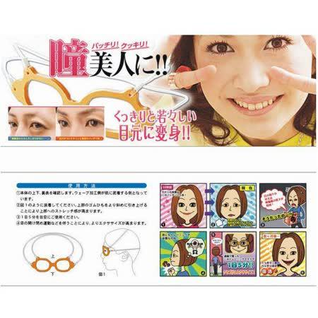 日本热销按摩眼罩