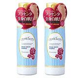(COSMO)BEPPIN Body美人心機全身白肌美容液-二入組