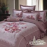 【情定巴黎-梨園藝宴】加大八件式精梳棉床罩組