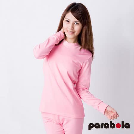 【3M-Parabela】發熱衣-女高領-粉紅色