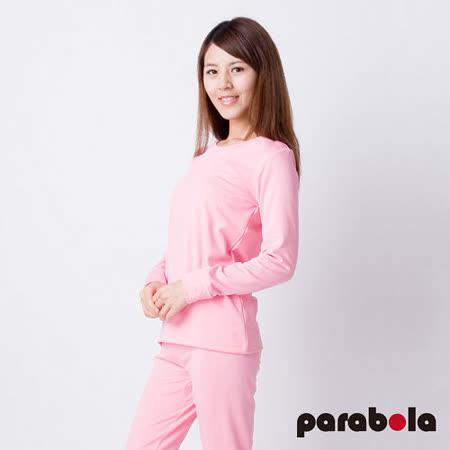 【3M-Parabela】發熱衣-女圓領-粉紅色