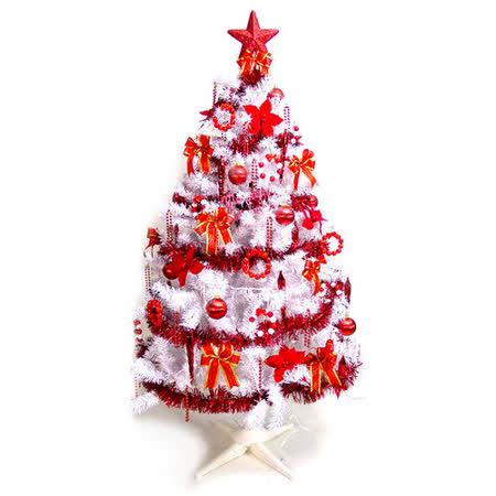 【摩達客】台灣製5尺/5呎(150cm)豪華版夢幻白色聖誕樹 (純紅色系配件)(不含燈)