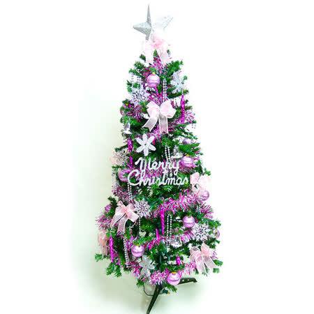 【摩達客】幸福6尺/6呎(180cm)一般型裝飾聖誕樹(+銀紫色系配件組)(不含燈)