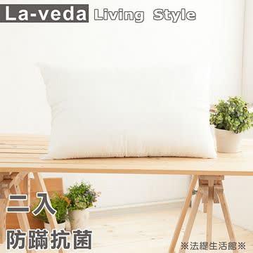 【法緹】台灣精製防蹣抗菌枕(2入)