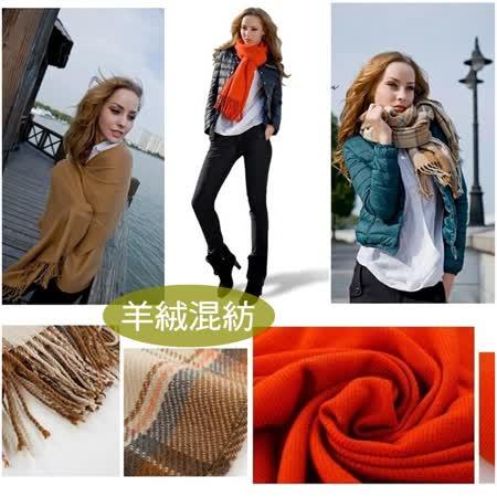 【韓系女衫】出口歐美羊絨混紡圍巾/披肩