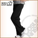 【瑞多仕-RATOPS】竹碳吸排保暖褲(素色) / 舒適.蓄熱保溫.吸濕排汗. DB5527 (黑色)
