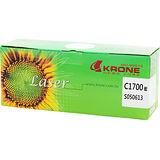 KRONE EPSON C1700 全新環保藍色碳粉匣S050613